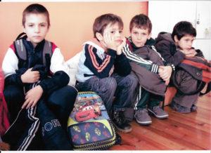трудни деца в началното училище