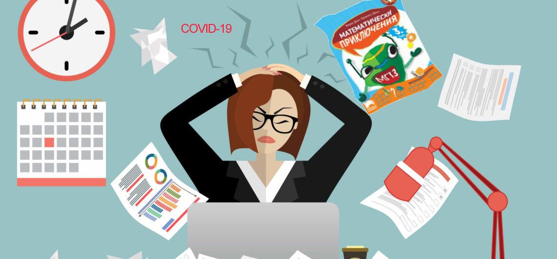 адаптация и устойчивост на стрес